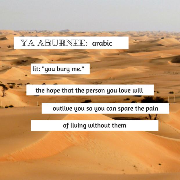 Ya'aburnee_